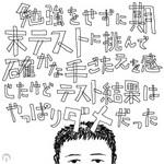 TashiTeg_cover.jpg