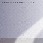 reizoukoni_cover.jpg